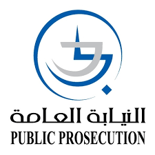 img/clients/PublicProsecution.png